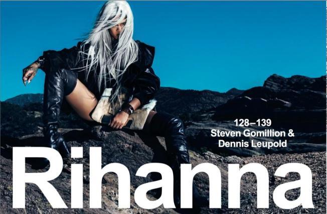 Rihanna, Tush Magazine, Rihanna Tush Magazine spread,